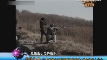 [2018-07-12]军晴剧无霸:超级战事:日本邪教头目麻原彰晃死了 但危险还在