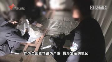 [HD][2018-07-01]南粤警视:雷霆扫毒