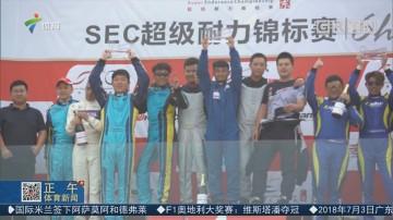跌宕起伏 广东体育频道高卡车队终获组别第二