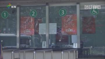 记者连线:上海实地最新情况