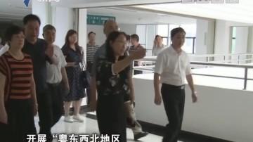 [2018-07-01]政协委员:大力推进粤东西北地区医联体建设