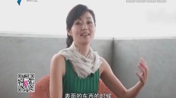 万绮雯杨恭如:经典花旦情路受挫 炼成不老美魔女