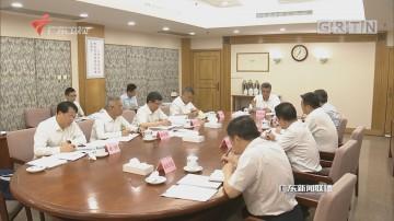 省政府党组召开巡视整改专题民主生活会 马兴瑞主持会议