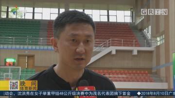 杜锋称赞肇庆省运会