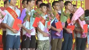 湛江吴川:乡村新风尚 奖励51名优秀学子