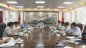 省政协党组召开巡视整改专题民主生活会