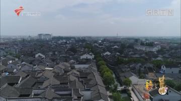 [HD][2018-08-04]古色古香中国味:路人遥指梨花村