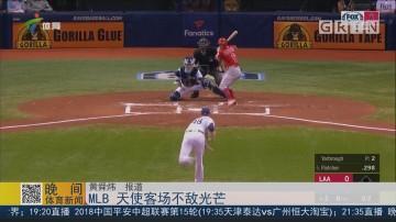 MLB 天使客场不敌光芒