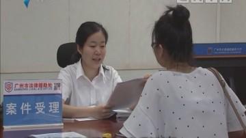 [2018-08-29]法案追蹤:婚內之債