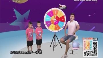 [2018-08-04]小桂英语