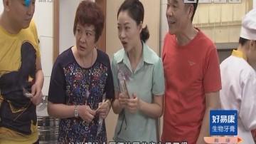 [2018-08-11]外来媳妇本地郎:锦绣前程(一)