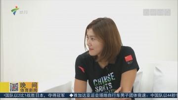 """走进亚运冠军游泳""""女神""""刘湘"""