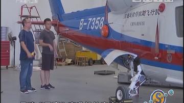 探秘黑鹰直升机