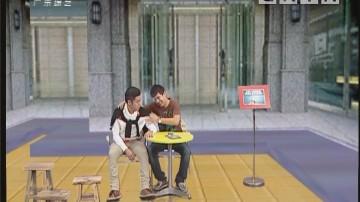[2018-08-13]开心吧:经典哑剧