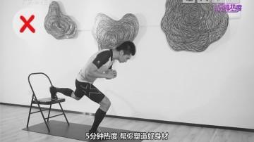 [2018-08-03]五分钟热度:弓箭步