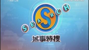 [2018-08-22]城事特搜:2018第十八届亚运会中国队奖牌榜