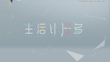 """[2018-08-26]生活计仔多:小心!网络""""爆款""""壮阳药,你中招了吗?"""