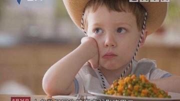 少儿长期厌食 可能是肝胃不和造成的