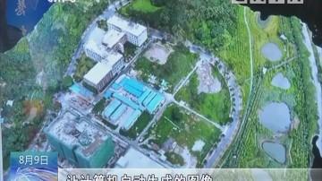 """广州:可三维建模的""""空中警察""""直捣赌窝"""