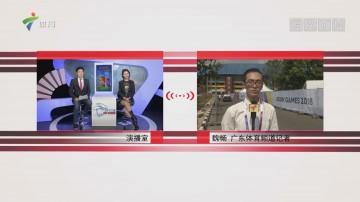 记者连线:亚运会中国女足最消息