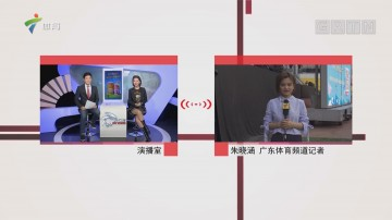 记者连线:国安对战富力最新消息