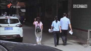 [HD][2018-09-02]南粤警视:贼影