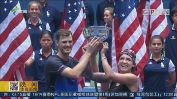 穆雷/马泰克组合抢十逆转险胜 摘美网混双冠军