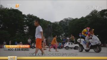 [HD][2018-09-20]一起旅游吧