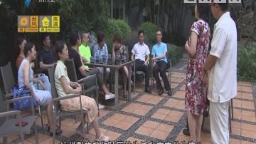 [2018-09-15]外來媳婦本地郎:廣州處處好街坊(二)