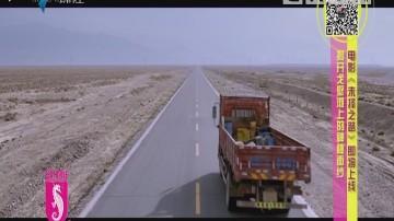电影《未择之路》即将上线 揭开戈壁滩上的神秘面纱