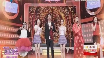 [2018-09-30]粤韵风华