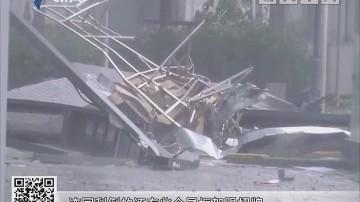 深圳:一栋大厦玻璃木墙被风吹落