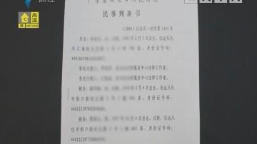 """[2018-09-14]法案追蹤:捉""""賴""""行動"""