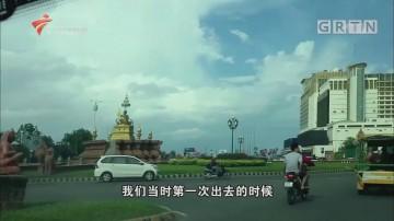 """[HD][2018-09-23]南粤警视:追击""""暗夜攻击小组""""(下)"""