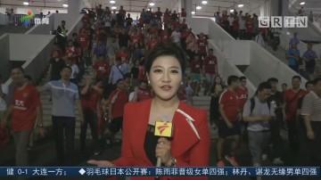 记者连线:比赛现场