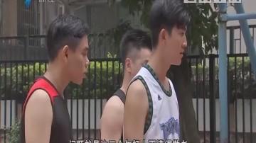 [2018-09-30]外来媳妇本地郎:跟药师做朋友(上)