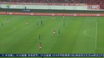 足球评述员陈宁评论U23球员对比
