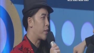 [2018-10-14]粤韵风华