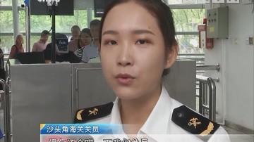 深圳:女子藏3.6万欧元闯海关 走路姿势怪异露了馅
