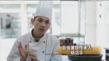 [2018-10-29]岭南风情画