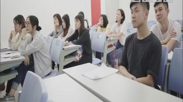 [2018-10-16]珠江纪事:唱响粤韵的校园新声派