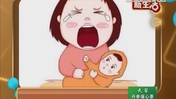《百医百顺》母乳喂养不当