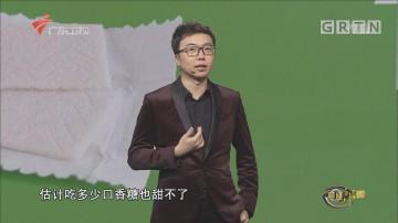 [HD][2018-10-08]财经郎眼:激辩美团上市