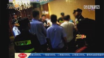 中山阜沙:三醉猫骂民警大闹KTV 被行拘