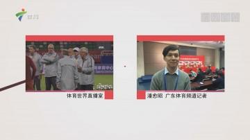 记者连线:国足新闻发布会情况