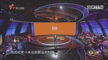 [HD][2018-10-22]财经郎眼:聚焦未来人才战略