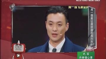 20181016剧霸社