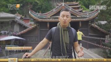 [HD][2018-10-31]一起旅游吧