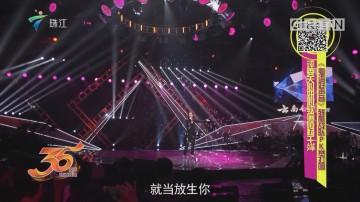 《粤语好声音》残酷战队PK赛打响 评委关心妍心软偷师杨千嬅
