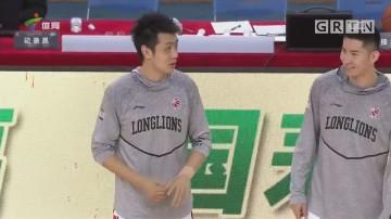 记者连线:广州vs辽宁